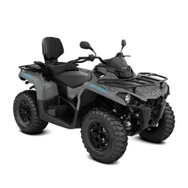 Can-Am Outlander MAX DPS 570 T '21